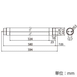 【お買い得20本セット】直管LEDランプ 《ECOHiLUX HES-YF》 20形 G13口金 紫外線カットフィルム付 画像3
