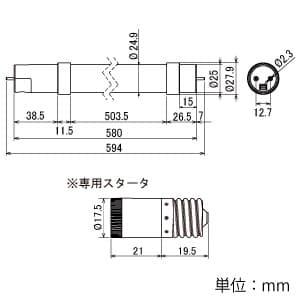 【お買い得25本セット】直管LEDランプ グロースタータ式器具専用 20W形相当 昼白色 850lm G13口金 専用スタータ付 画像2