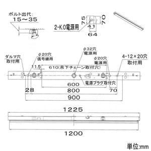 【お買い得品 10台セット】一体型LEDベースライト 《Nuシリーズ》 天井直付 トラフ形 W75 一般タイプ 40形 5200lm FHF32定格出力×2灯相当 昼白色 画像2