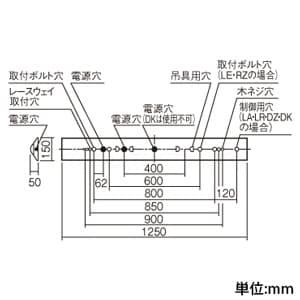 【お買い得品 10台セット】一体型LEDベースライト 《iDシリーズ》 40形 直付型 Dスタイル W150 省エネタイプ 5200lmタイプ 非調光タイプ Hf32形定格出力型器具×2灯相当 昼白色 画像2