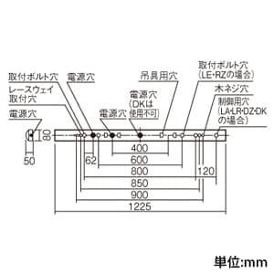 【お買い得品 10台セット】一体型LEDベースライト 《iDシリーズ》 40形 直付型 iスタイル 一般タイプ 2000lmタイプ 非調光タイプ FLR40形器具×1灯相当 昼白色 画像2