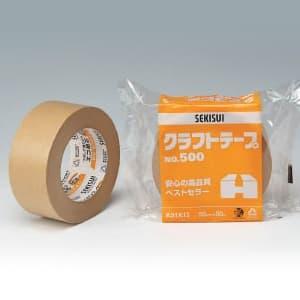 クラフトテープ No.500 幅50mm×長さ50m ダンボール色