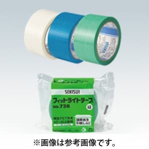 養生用テープ フィットライトテープNo.738 幅50mm×長さ25m ブルー
