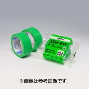 養生用テープ スパットライトテープNo.733 幅50mm×長さ50m 緑色
