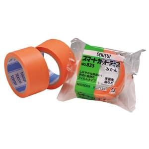 養生用テープ スマートカットテープNo.833 みかん 幅38mm×長さ50m オレンジ色