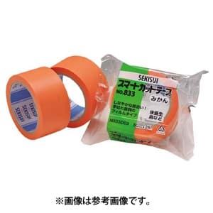 養生用テープ スマートカットテープNo.833 みかん 幅50mm×長さ25m オレンジ色