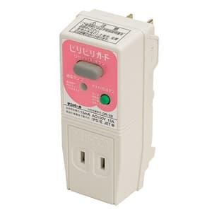 プラグ型漏電遮断器 《ビリビリガード》 地絡保護専用 ピンク