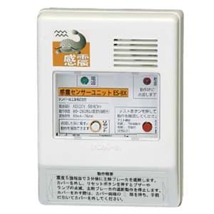 感震センサーユニット 疑似漏電方式 単3専用 別置用
