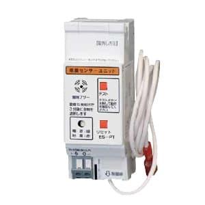感震センサーユニット 疑似漏電方式 パールテクト専用