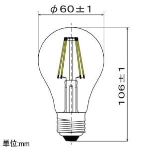 LEDフィラメント電球 クリアタイプ 一般電球40形相当 電球色 E26口金 調光器対応 画像3