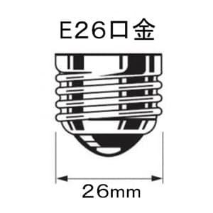 LEDフィラメント電球 クリアタイプ 一般電球40形相当 電球色 E26口金 調光器対応 画像4