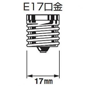 LEDフィラメント電球 クリアタイプ 小形電球25形相当 昼白色 E17口金 密閉形器具対応 画像4