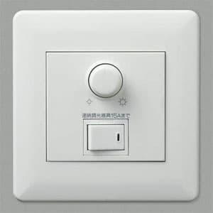 コイズミ照明  AE46400E