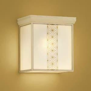 LED和風ブラケットライト 《宿灯》 LEDランプ交換可能型 壁付専用 電球色 口金E26