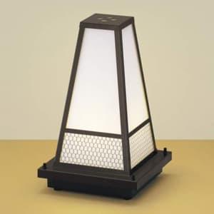 LED和風ガーデンライト LEDランプ交換可能型 屋外用 電球色 口金E26 プラグ付