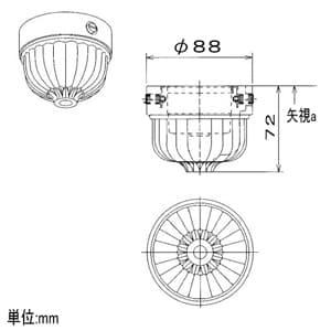 別売レトロフランジ AP38953L〜AP38956L専用 高さ72×幅φ88mm 陶器製 白色 画像2