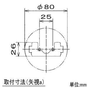 別売レトロフランジ AP38953L〜AP38956L専用 高さ72×幅φ88mm 陶器製 白色 画像3