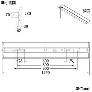【生産完了品】一体型LEDベースライト 《Nuシリーズ》 40形 直付形 逆富士タイプ W230 6900lm 連続調光方式 FHF32形高出力×2灯相当 昼白色 プルスイッチ付 画像2