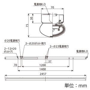 LEDベースライト 《TENQOOシリーズ》 防湿・防雨形 110タイプ 直付形 W70 一般タイプ 13400lmタイプ Hf86形×2灯用器具相当 昼白色 非調光タイプ 画像5