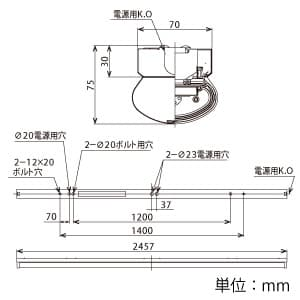 LEDベースライト 《TENQOOシリーズ》 防湿・防雨形 110タイプ 直付形 W70 一般タイプ 6400lmタイプ Hf86形×1灯用器具相当 昼白色 非調光タイプ 画像5