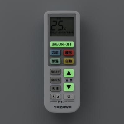 大きなボタンのエアコンリモコン 画像4