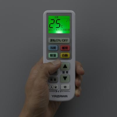 大きなボタンのエアコンリモコン 画像5