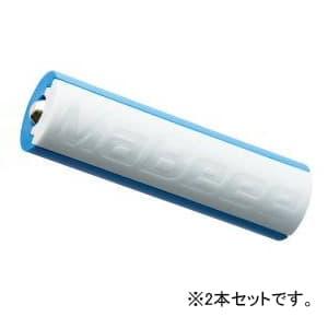 乾電池型IoT 《MaBeee》 単3電池形状 2本入