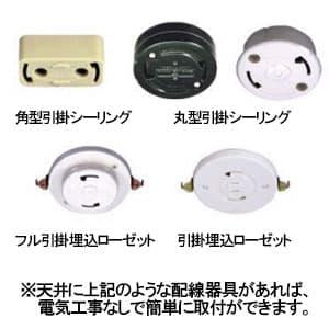 LEDシーリングライト 〜18畳用 ラク見え搭載タイプ 調光・調色タイプ 電球色〜昼光色 リモコン付 画像3
