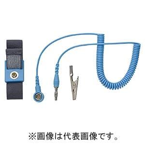 防静電リストストラップ 肌接着面金属不使用タイプ グランドコード1.8m