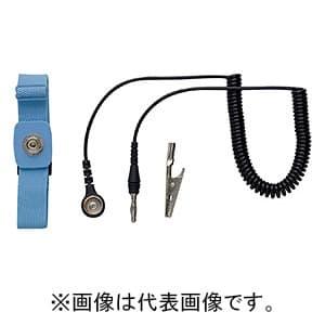 防静電アンクルストラップ バンドサイズ2×25cm グランドコード 1.8m