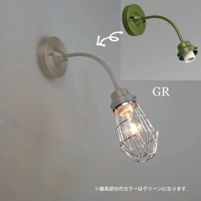 ブラケットライト ビス止めガード 電柱BK型 電球別売 E26口金 壁面取付専用 緑塗装