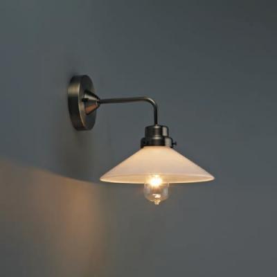 ブラケットライト 《カプリコーン》 乳白P1硝子セード BK型 電球別売 E26口金 壁面取付専用