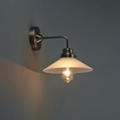 ブラケットライト 《ペガサス》 外消しP1硝子セード BK型 電球別売 E26口金 壁面取付専用