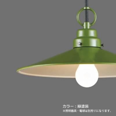 アルミP1Lセード 緑塗装 画像2