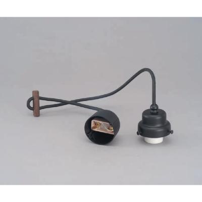 室内用白熱灯照明器具 コード小口ホルダーセット(黒塗装)