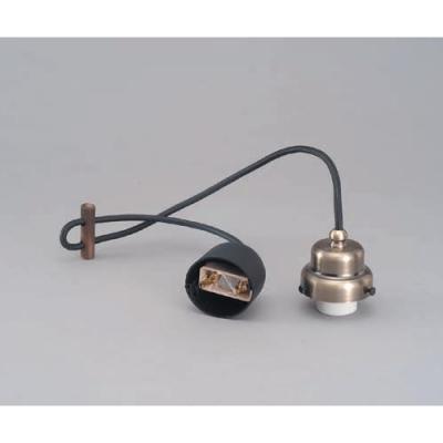 室内用白熱灯照明器具 コード小口ホルダーセット(真鍮ブロンズ鍍金)