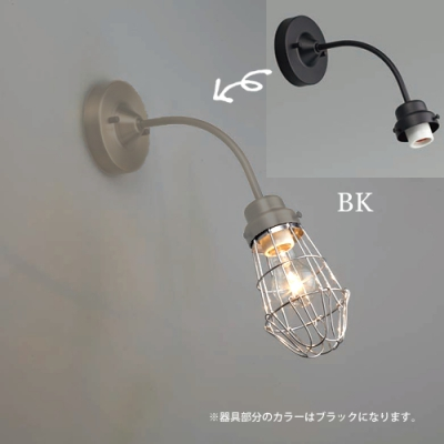 Bisudome Guard Series電柱型ブラケットビス止ガード(黒塗装)