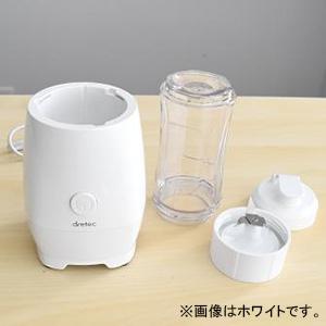 ミキサー ボトル型 容量約330ml ドリンクキャップ付 ホワイト 画像2