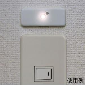 めじるしライト 電池式明るさセンサー付 屋内専用 1個パック 画像2