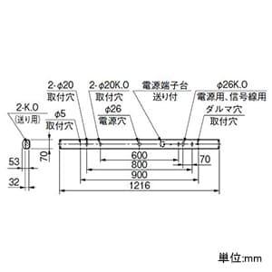 LEDライトユニット形ベースライト 《Myシリーズ》 40形 直付形 トラフタイプ 一般タイプ FLR40形×2灯器具 節電タイプ 昼白色 画像2