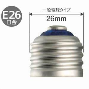 LED装飾電球 G形タイプ 7W相当 電球色相当 全光束30lm E26口金 画像2
