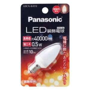 【お買い得 10個セット】LED装飾電球 C形タイプ 5W相当 電球色相当 全光束10lm E12口金