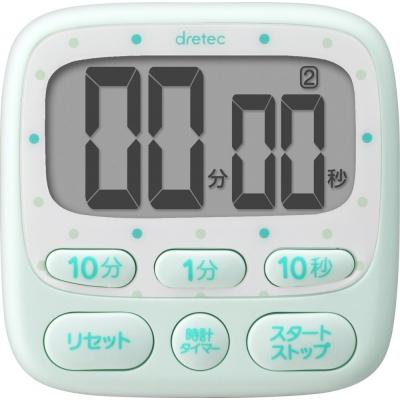 時計付大画面タイマー グリーン