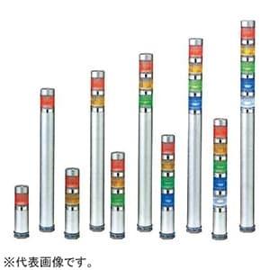 LED超小型積層信号灯 《シグナル・タワー SUPER SLIM》 点灯・ショートボディタイプ φ25mm 1段式(赤)