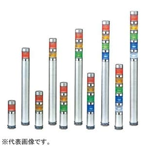 LED超小型積層信号灯 《シグナル・タワー SUPER SLIM》 点灯・ショートボディタイプ φ25mm 2段式(赤・緑)