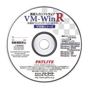 パトライト  VM-WinR