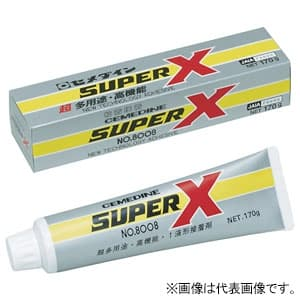 超多用途・高機能接着剤 スーパーX8008 速硬化・無溶剤タイプ チューブタイプ 容量135ml ブラック