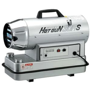 熱風式ヒーター ホットガンシリーズ 熱風式 直火形 強弱2段燃焼 上下角度各17°可変
