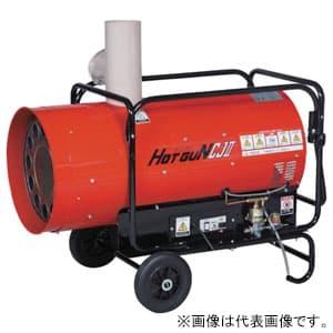 熱風式ヒーター ホットガンシリーズ 60Hz専用 熱風式 間接形 燃料タンク別売
