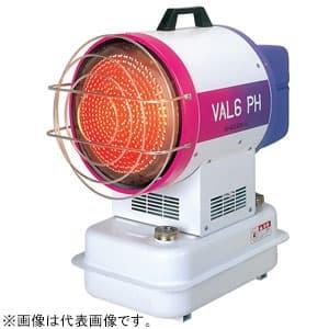 赤外線ヒーター バルシックスシリーズ 60Hz専用 放射式 直火形 木造40〜48㎡/コンクリート56〜67㎡